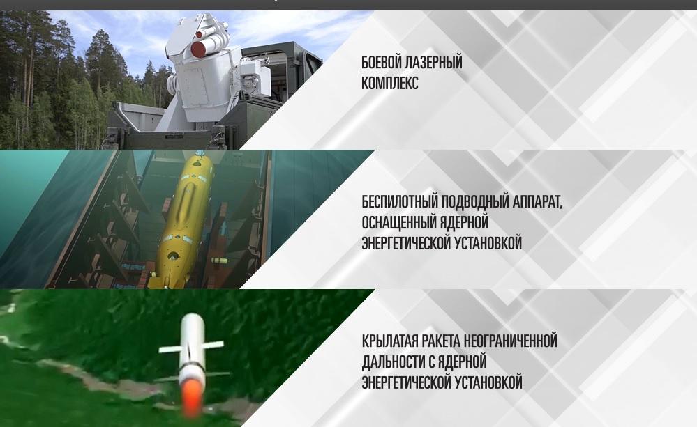 DÊ um nome aos novos armamentos russos