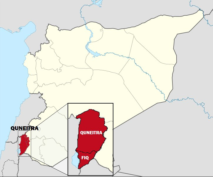 Quneitra, sul da Síria