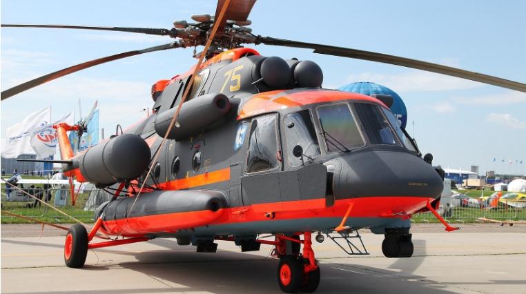 Centro de Manutenção de Helicópteros Russos